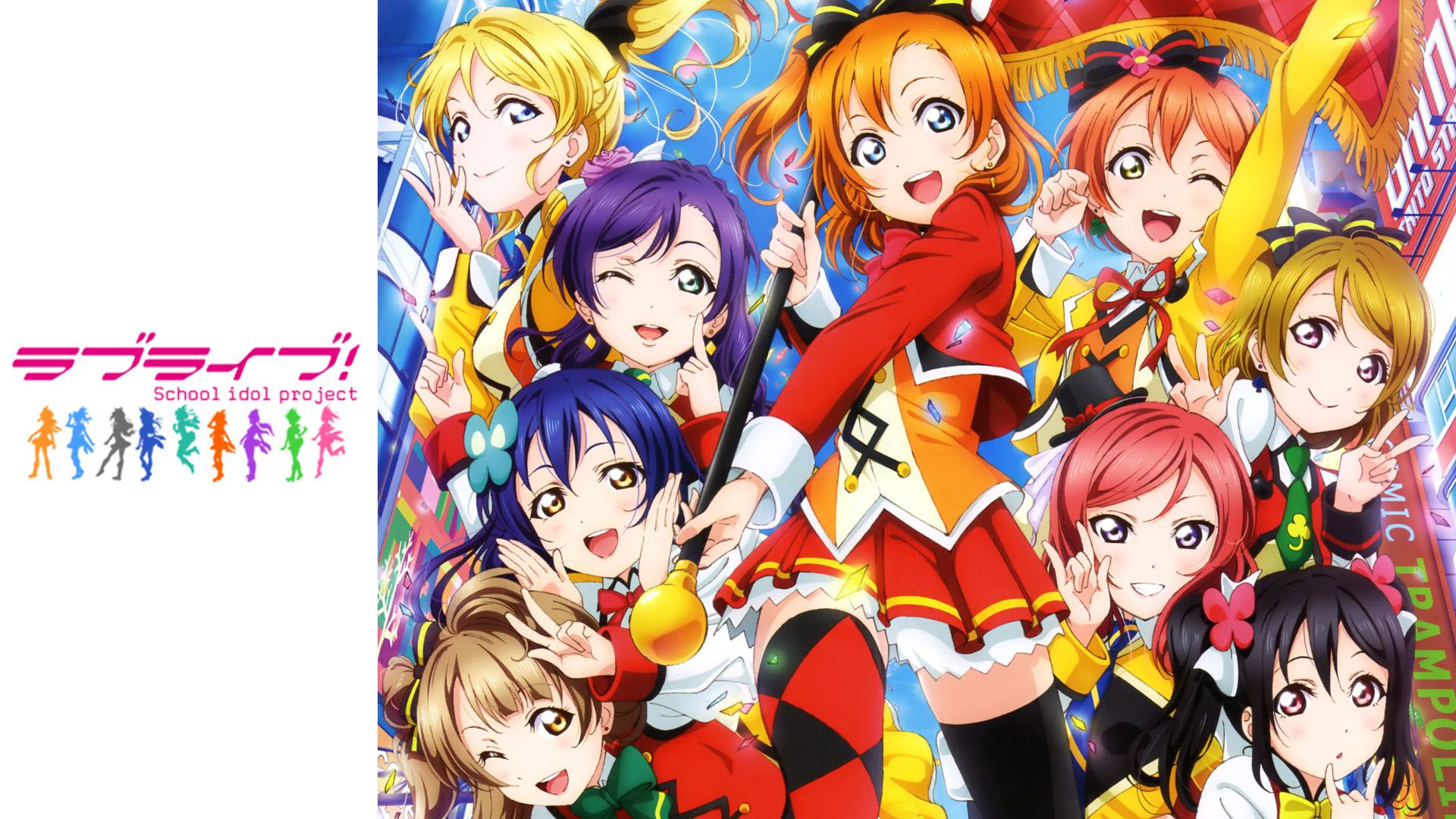 21421_lovelive_PC
