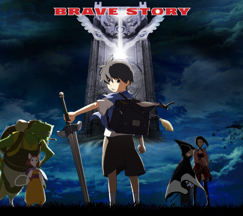 22140_brave_story