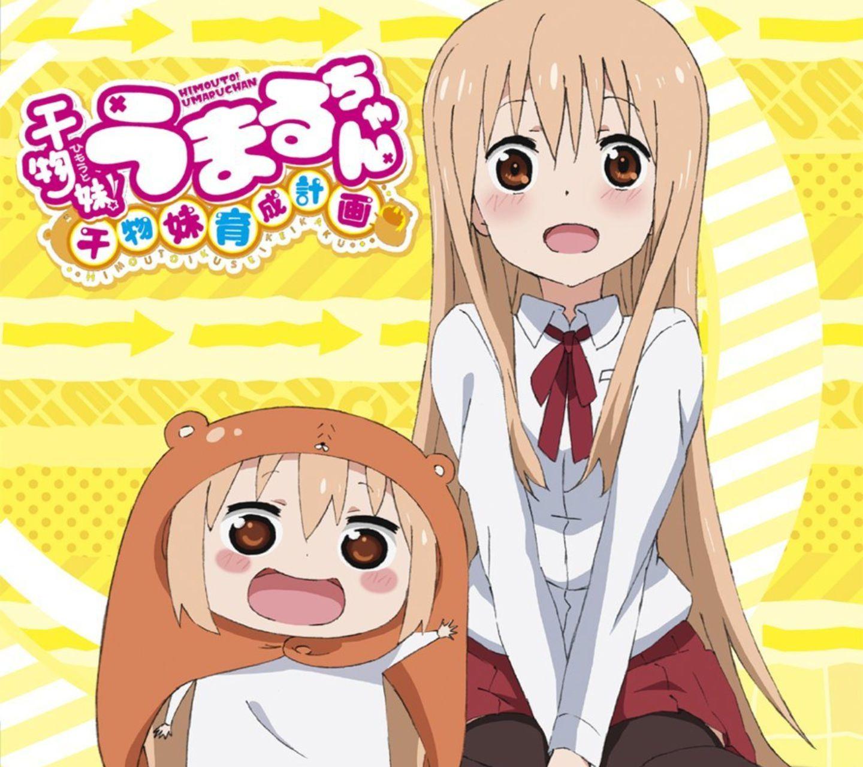 24973_himouto!_umaru-chan_Android