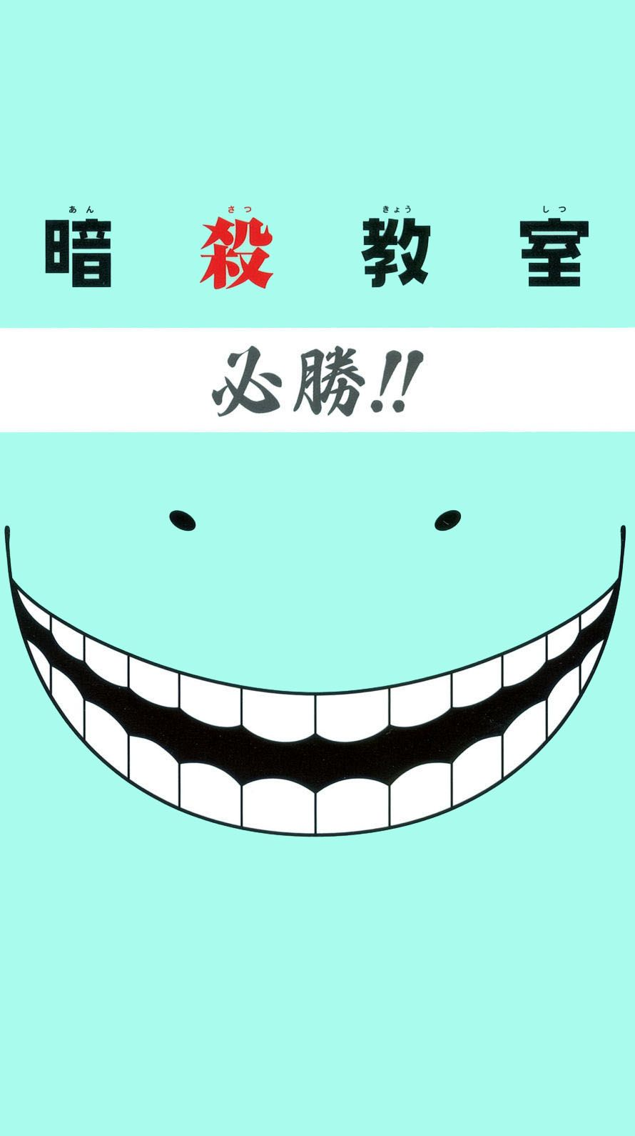 27589_Assassination_Classroom_iPhone
