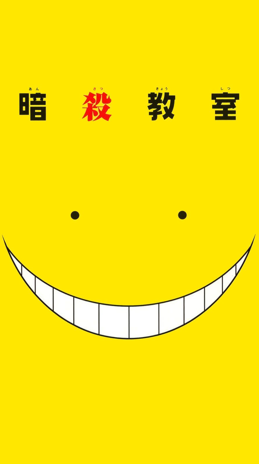 27598_Assassination_Classroom_iPhone
