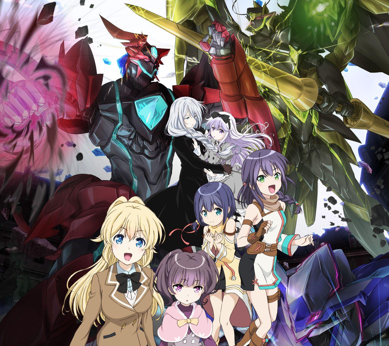 レガリア_The_Three_Sacred_Stars-Android壁紙